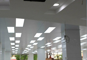 300x1200mm 36W LED Panel Light